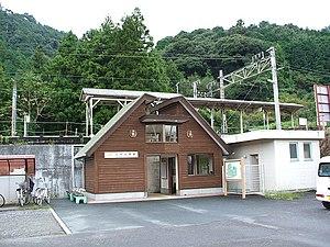 Mikawa-Ōno Station - Mikawa-Ōno Station