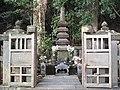 Minamoto-no-yoritomo haka.jpg