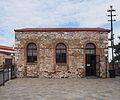 Mineralogical mining museum of Agios Konstantinos 1847.jpg