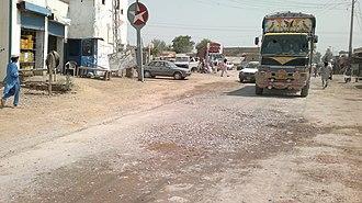 Mir Ali, Pakistan - Image: Mir Ali Patasi Adda 3 panoramio