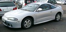 Mitsubishi Eclipse front 20080108.jpg