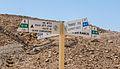 Mitzpe Ramon Trail markers at Mitzpe Ramon (15453213671).jpg