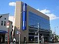 Mizuho Bank Kyodo Branch.jpg
