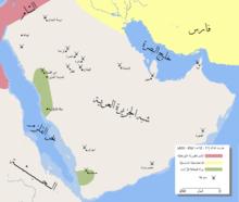 Mohammad adil-Riddah wars.ar.png