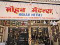 Mohan Metals Entrance.JPG