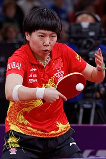 Li Xiaoxia Chinese table tennis player