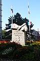 Monument Jean Moulin Caluire et Cuire.jpg