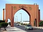 Monumental Arch, Laayoune.jpg