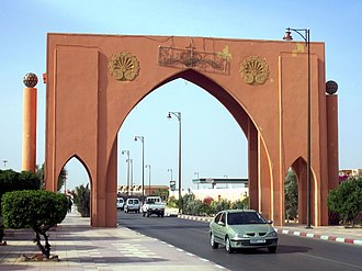 Laayoune - Image: Monumental Arch, Laayoune