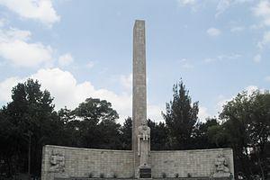 Luis Ortiz Monasterio - Monumento a la Madre (Monumento to Mothers) in Sullivan Park, Mexico City