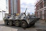 Moscow OMON BTR-80 (1).jpg
