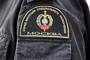 SOBR - Moscow OMSN sleeve patch