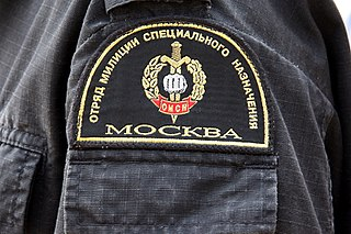 spetsnaz unit of the National Guard of Russia