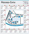 Moskva city (2).jpg
