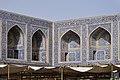 Mosquée de l'Imam (30730368164).jpg
