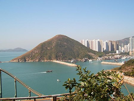 Mount Johnston Ap Lei Chau.jpg