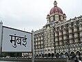 Mumbai Taj.JPG