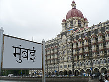 A white board with black letters. Dome of a hotel in the background