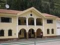 Municipalidad Distrital de Chavín de Huantar 14122009.JPG