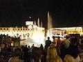 Musical Fountain in Republic Square (5052425432).jpg