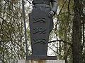 Mustla Vabadussõja mälestussammas (detail 2).JPG