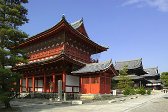 Myōshin-ji - Main buildings. Left to right:  Sanmon, Butsuden, Hattō