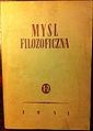 MyslFilozoficzna.JPG