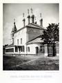 N.A.Naidenov (1883) V3.1.29. Rozhdestvo v Kudrine.png