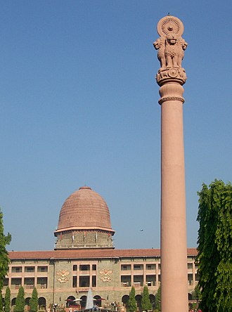 National Defence Academy (India) - The Sudan Block and the Ashok Stambha at the National Defence Academy