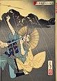 NDL-DC 1301635 01-Tsukioka Yoshitoshi-新撰東錦絵 長庵札ノ辻ニテ弟ヲ殺害之図-明治19-crd.jpg