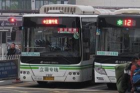 NE-032 at Changsha Railway Station (20160324064918).jpg