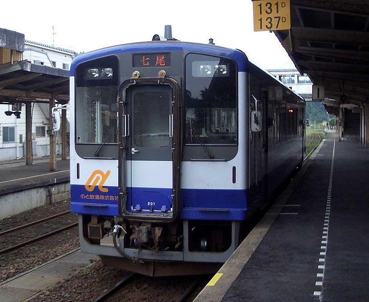 のと鉄道 画像wikipedia