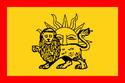 Nadir Shah Flag.png