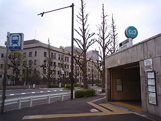 Nagatachō Station metro station in Chiyoda, Tokyo, Japan