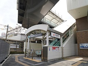 Nagatsuta-Station(NorthExit).jpg