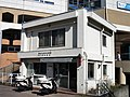 Nagayama Ekimae Koban.jpg