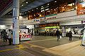 Nagoya Railroad - Kanayama Station - Ticket Gate - 01.JPG