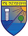 Official logo of Nahariya