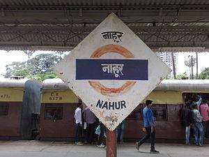 Nahur railway station - Nahur railway station - platformboard