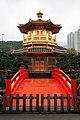 Nan Lian Garden, Hong Kong (6993817461).jpg