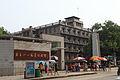 Nanchang Bayi Qiyi Jinianguan 20120712-01.jpg