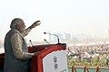 Narendra Modi addressing at the foundation stone laying ceremony for the construction of Delhi-Dasna-Meerut Expressway and Upgradation of Dasna-Hapur Section of NH-24, in Noida, Uttar Pradesh on December 31, 2015 (2).jpg
