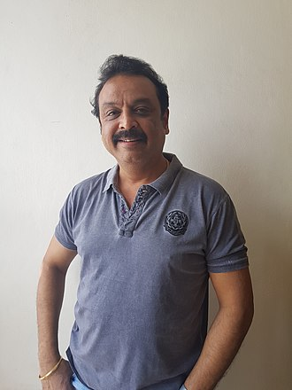 Naresh (actor) - Image: Naresh Vijaya Krishna