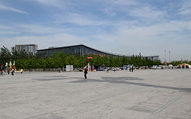 National Convention Center 20110510.jpg