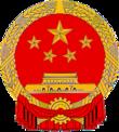 סמל סין