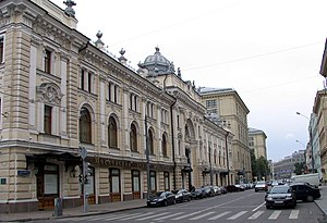 Neglinnaya Street - Image: Neglinnaya, 14