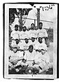 Negro League Boston Monarchs - 1936.jpg