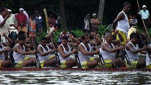 Nehru Trophy Boat Race 11-08-2012 2-17-47 PM.JPG