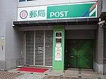 Neihu Jiuzong Post Office entry 20161126.jpg