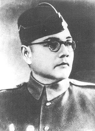 Subhas Chandra Bose - Image: Netaji Subhas Chandra Bose
